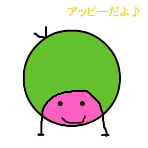 Cocolog_oekaki_2009_05_31_23_05