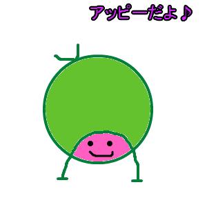 Cocolog_oekaki_2009_06_01_23_16