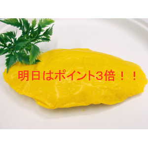 Neta_002_cocolog_oekaki_2009_06_1_2