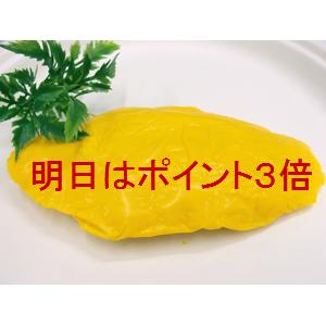 Neta_002_cocolog_oekaki_2009_09_12_