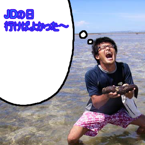 Neta_014_cocolog_oekaki_2009_09_26_
