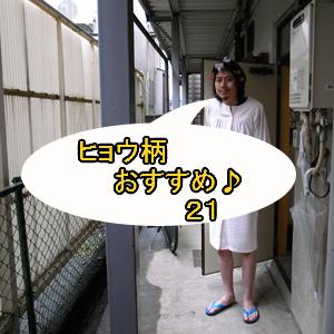 Neta_036_cocolog_oekaki_2010_11_05_