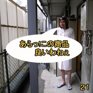 Neta_036_cocolog_oekaki_2010_11_25_