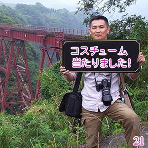 Neta_027_cocolog_oekaki_2011_01_08_